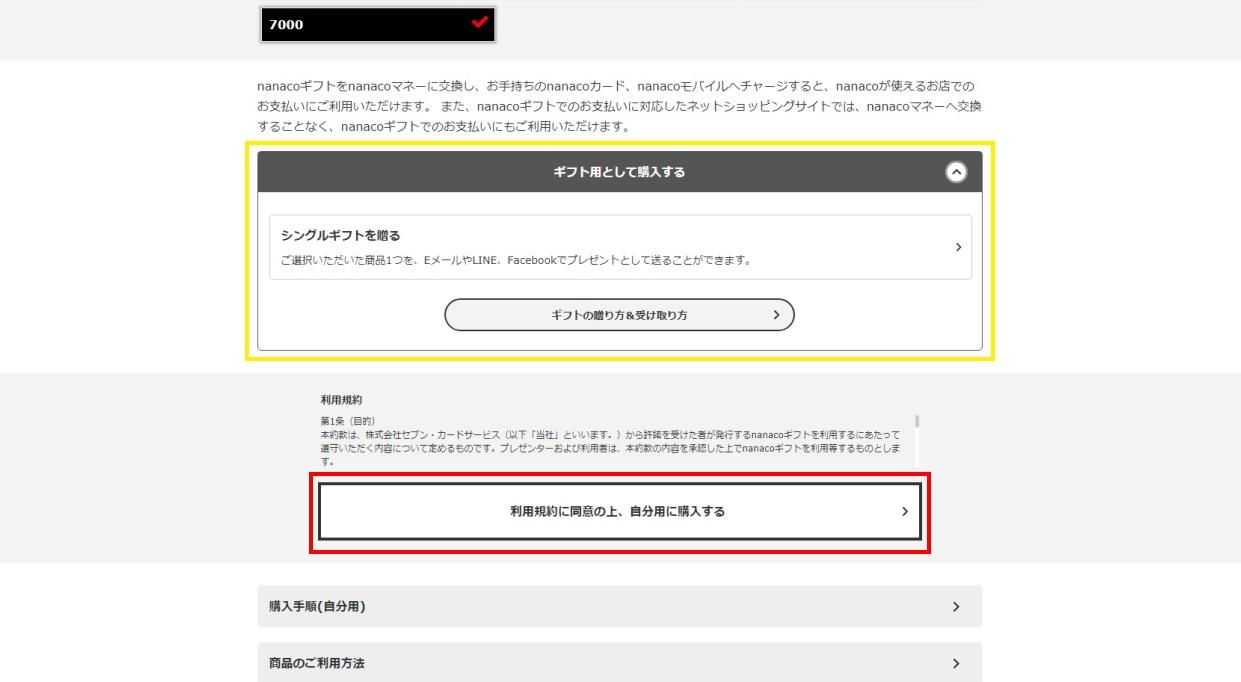 kiigo購入03